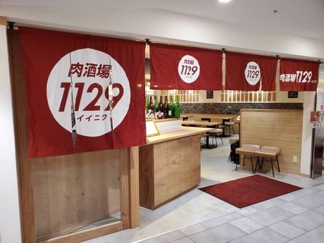 <7月オープンしました><ディナー勤務者大募集> 駅近、キレイな新店舗なので働きやすい