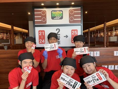<飲食未経験者も大歓迎!>焼肉特急西昆陽駅 特急がお料理を運ぶ! お客様を笑顔にする仕事、始めよう!